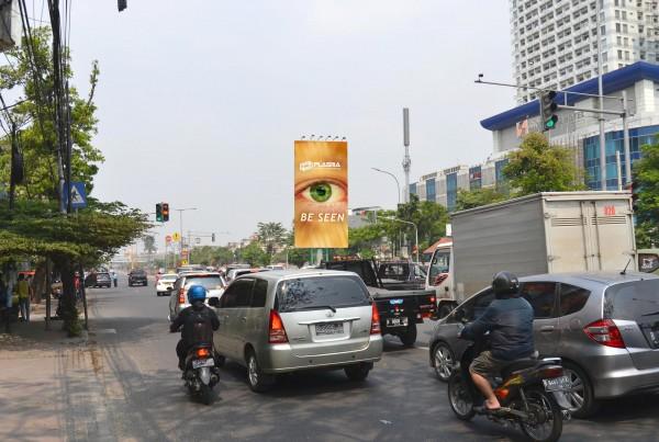 ada-Billboard_GunungSahari